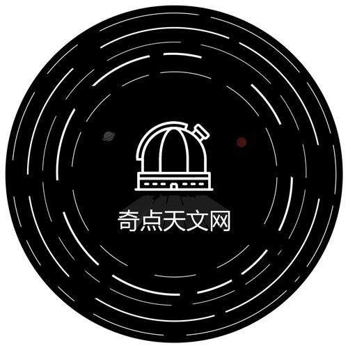 奇点天文-天文物理爱好者的在线科普交流网站