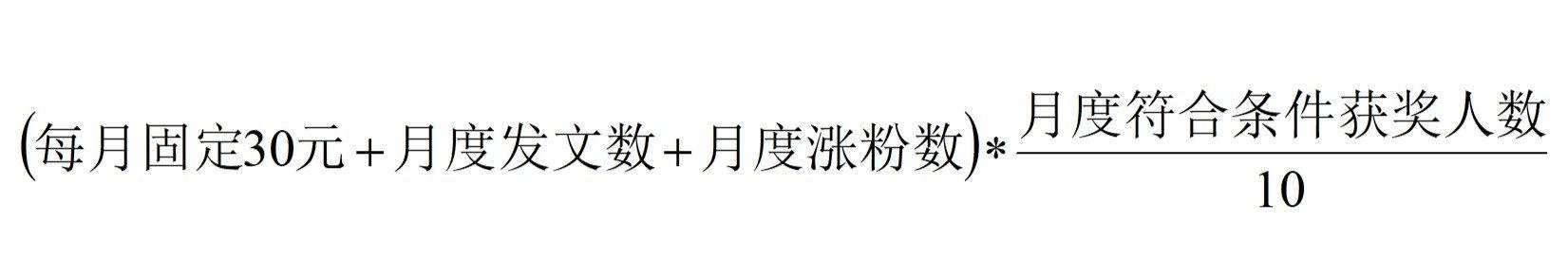 dprenvipshangjingongshi.jpg
