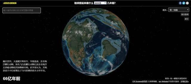 【腦洞系列】距離7000萬光年外,回望地球,會看到恐龍時代嗎?