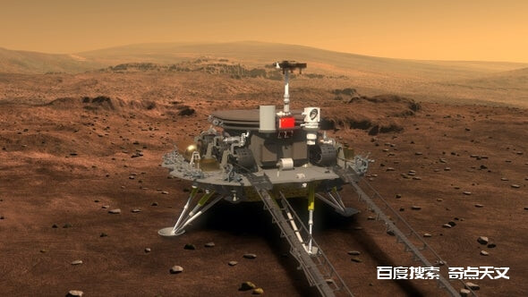 中国天问一号成功降落在火星乌托邦平原!