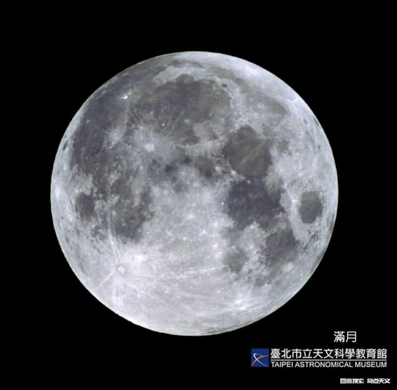 2021/09/21 中秋满月