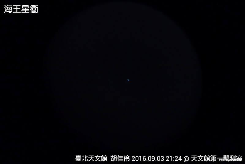 2021/09/14 海王星冲(7.8等)