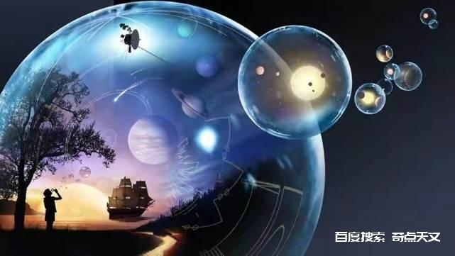 """生命或广泛存在于""""Hycean""""行星上,地球不再是唯一?"""