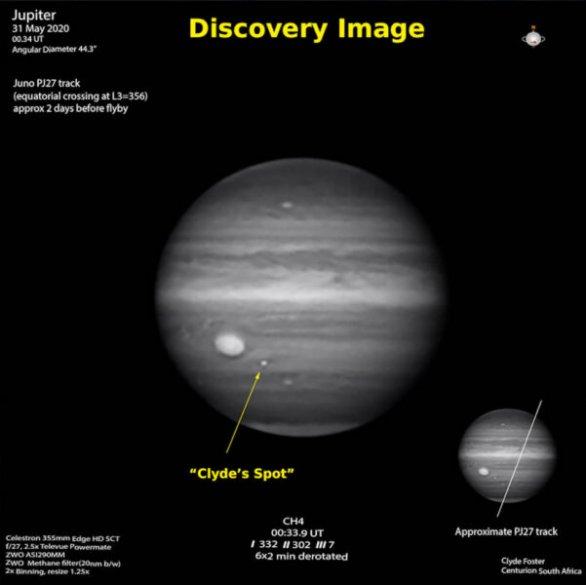业余天文学家发现木星上的新斑点
