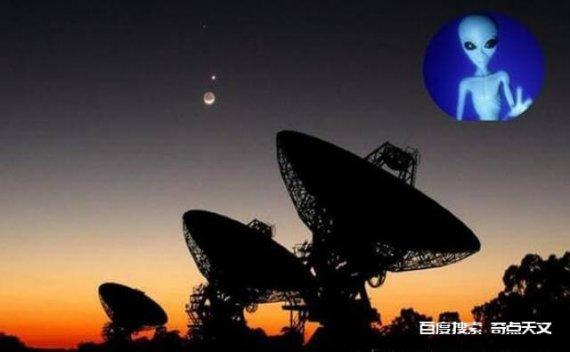 地外文明搜索已有60年,至今还没有发现外星人