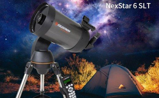 星特朗NexStar6SLT150施卡C6天文望远镜自动寻星专业观星高倍深空