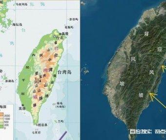 [天文教育]蓬勃发展的台湾博物馆建设