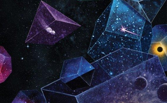 巨型天体结构是另一个宇宙的入侵者?