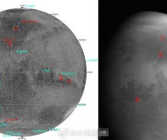 天问一号传来清晰的火星照片