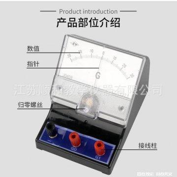 直流电流表J0407电压表J0408灵敏电流计安培表物理实验教学仪器