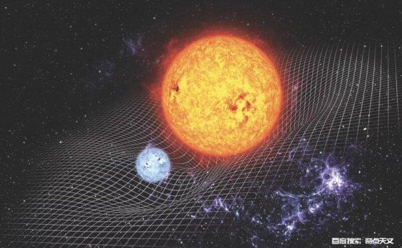 爱因斯坦错了吗?为什么一些天体物理学家质疑时空理论