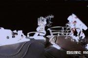 中国航天员首次成功出太空站外进行组装工作