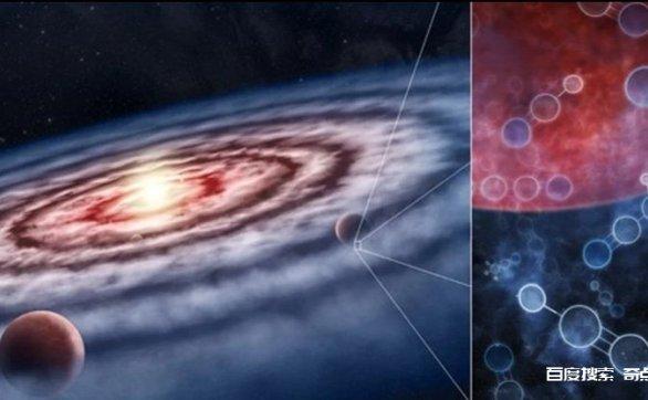 天体物理学家在形成行星的星际尘云之间找到可形成生命的有机分子结构单元