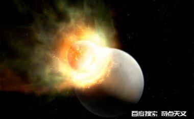 系外行星碰撞可能剥离岩石行星的大气层